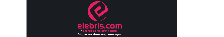 Создание сайтов, промо видео.Комплексный интернет-маркетинг