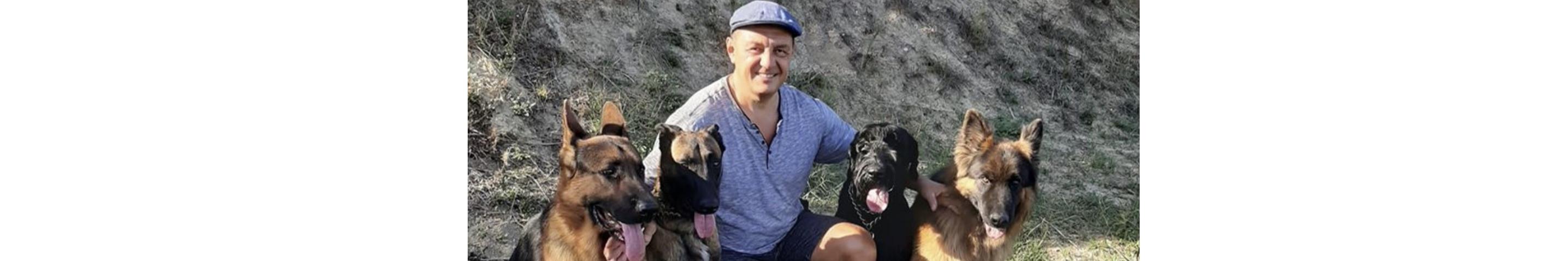 Инструктор по дрессировке собак - Дрессировщик собак