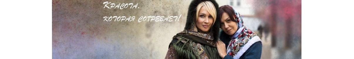 Платки в русском стиле