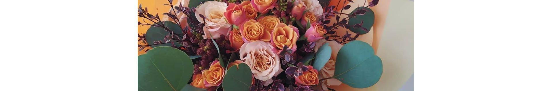 Ваш персональный флорист - Blooming Town