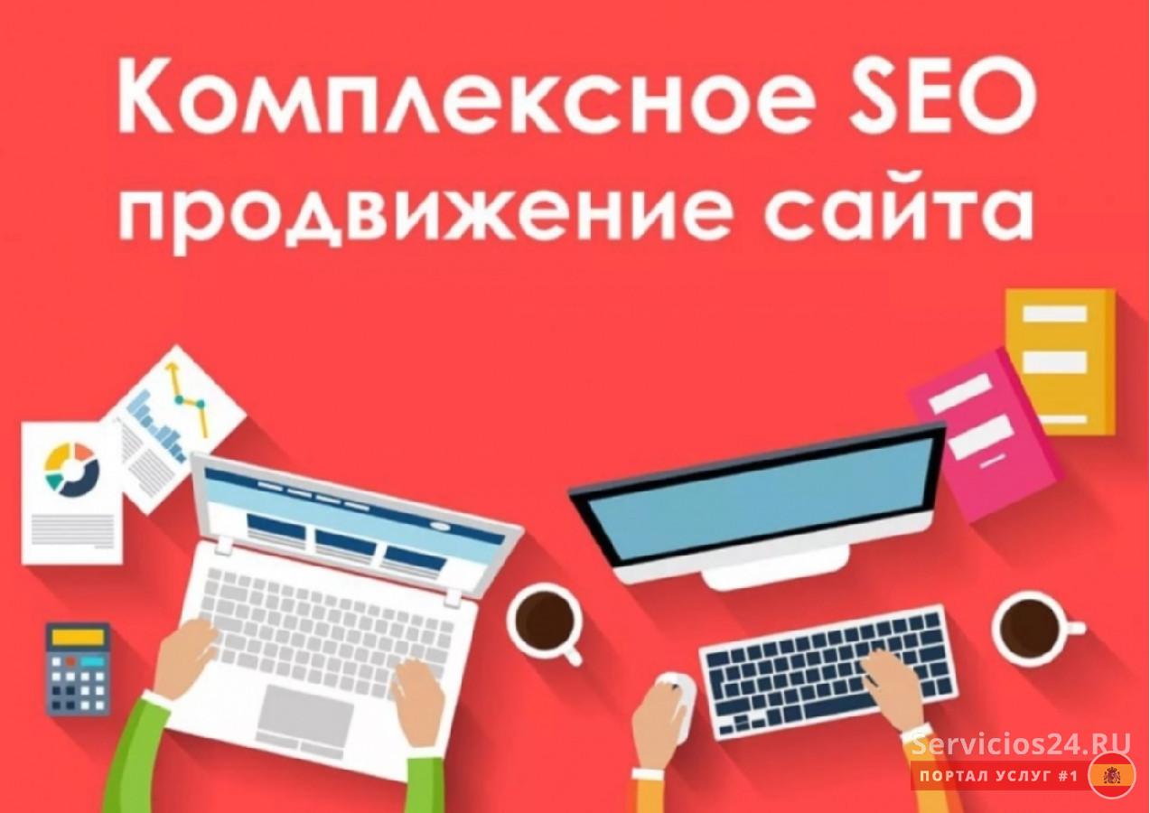 Продвижение вашего сайта нами создание сайта в рассрочку москва